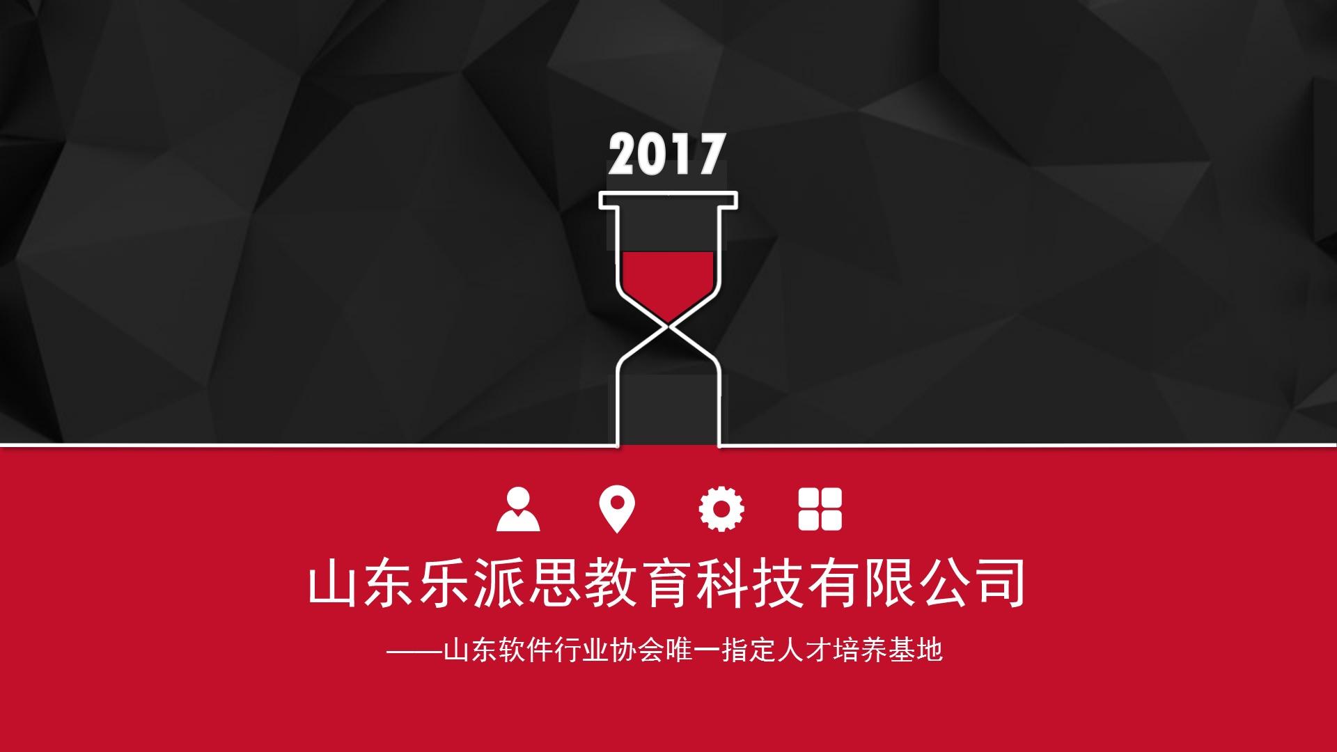 JAVA基础编程精讲(十一)
