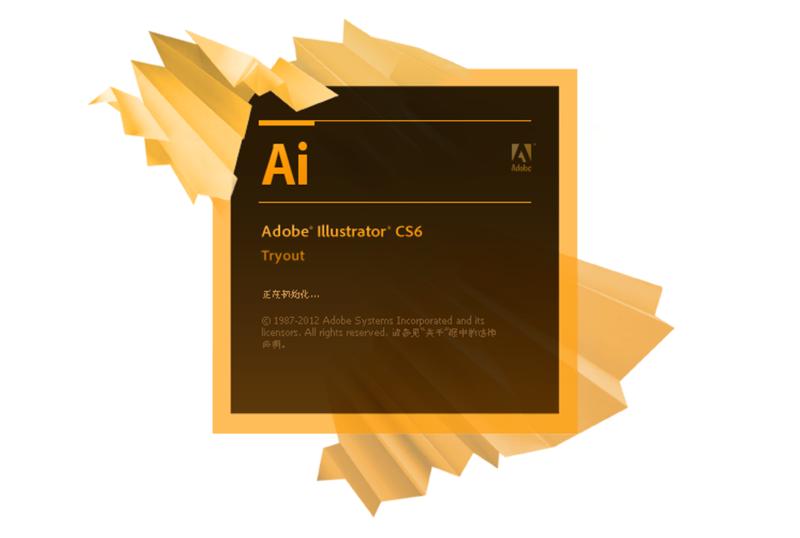 no1-illustrator基础-软件环境及界面(1)